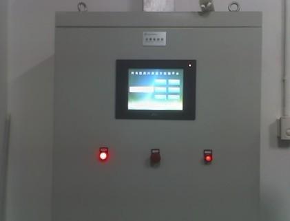 plc冷库控制柜 北京鑫辉永恒制冷设备有限公司